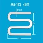 Вид45