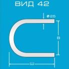 Вид 42
