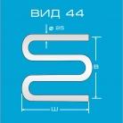 Вид44